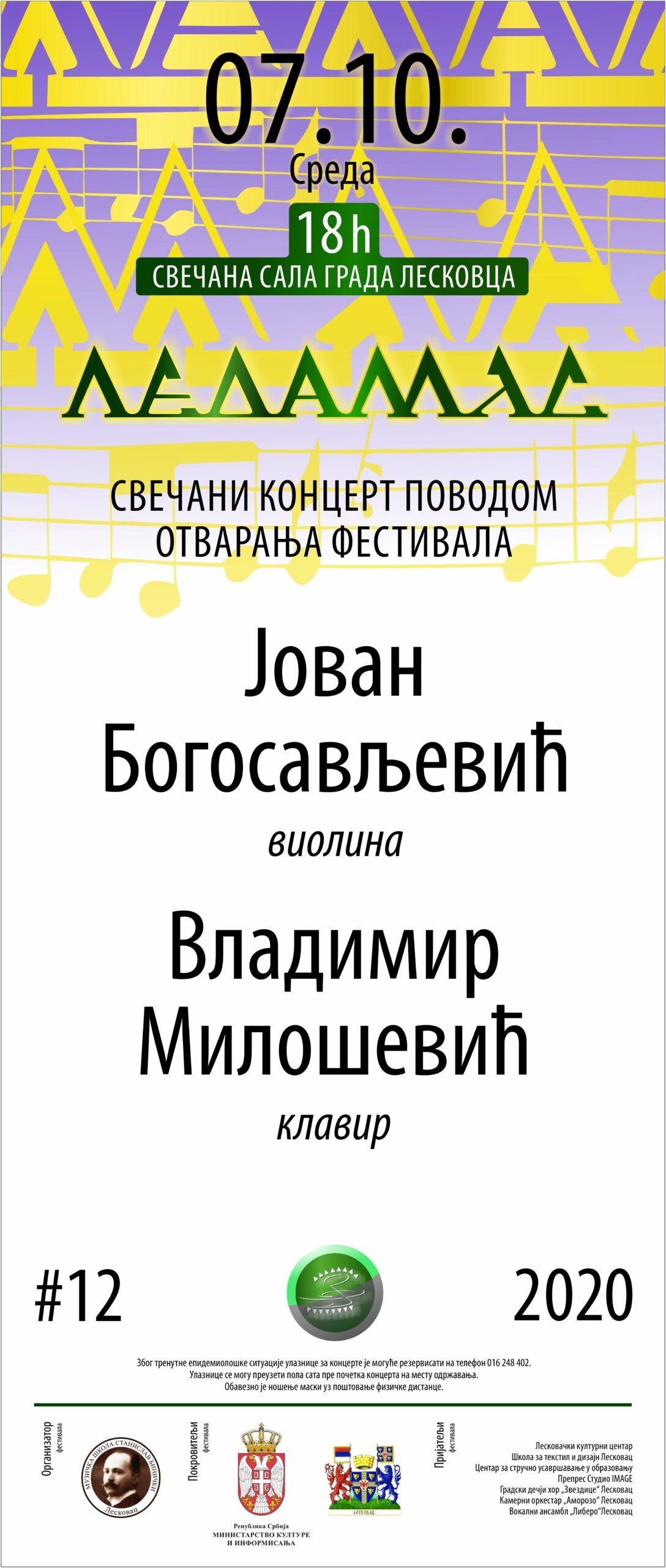 Ledamus 2020 koncert 1
